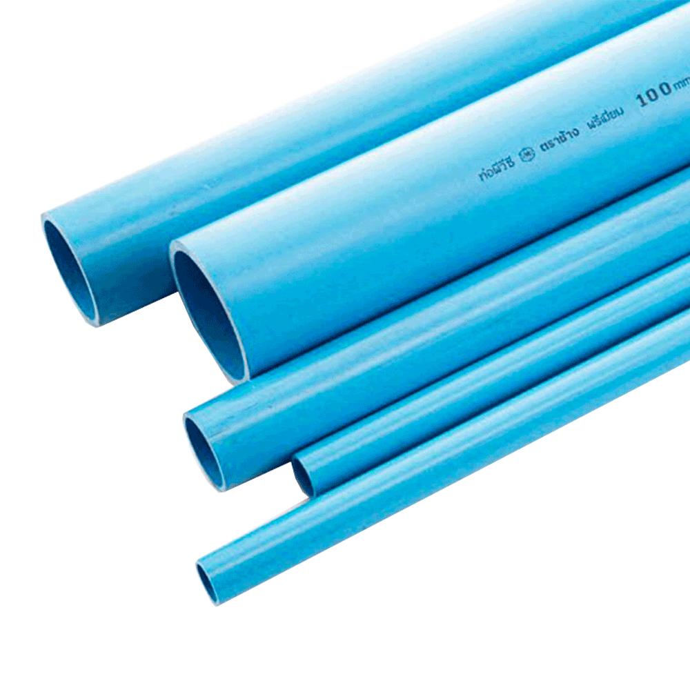 ท่อPVC-สีฟ้า